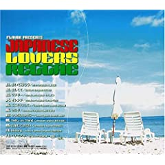 FLAVOR presents JAPANESE LOVERS REGGAE