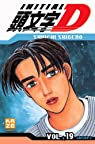 Initial D, tome 19