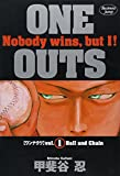 ONE OUTS 1 (��󥰥����ץ��ߥå���)