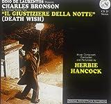 Death Wish by Hancock, Herbie (1996-04-24)
