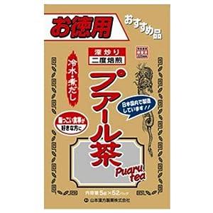 お徳用プアール茶100% 5g×52包