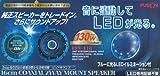 Remixレミックス★トレードインスピーカー16cm★FSN-L16 ブルーに光るLEDイルミネーション付 LED専用配線不要
