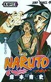 NARUTO―ナルト― 43 (ジャンプコミックス)