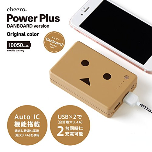cheero Power Plus DANBOARD ORIGINAL COLOR