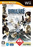 echange, troc Biohazard The Darkside Chronicles (Best Version)[Import Japonais]