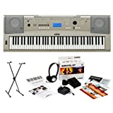 Yamaha YPG-235 76-Key Portable Grand Piano with X-Style Keyboard Stand and Survival Kit (Includes Power Supply and 2 Year Extended Warranty)