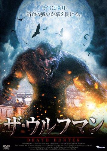ザ・ウルフマン [DVD]
