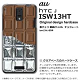 au ISW13HTケース・カバー HTC J au アルミ付 板チョコレート milk isw13ht-604