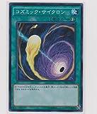 遊戯王 / コズミック・サイクロン(スーパーレア) / ザ・ダーク・イリュージョン / TDIL-JP065