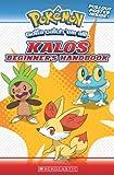 Kalos Beginner's Handbook (Pokémon)