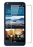 Lakko HTC Desire 626 強化ガラスフィルム 5インチ 9H 飛散防止 高透過率 撥油性 日本板硝子社ガラス採用