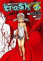 trash.6 (ヤングチャンピオン烈コミックス)