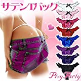 【Pixy Party】お尻のラインもクッキリ【サテンTバック】全8色!!(uw-095)