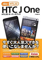 http://astore.amazon.co.jp/htl22-22/detail/4798038369