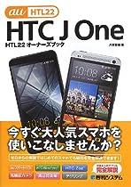 http://astore.amazon.co.jp/htl22-22/detail/4798038369