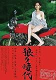 �Ľ�H��ϵ�λ��� [DVD]