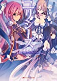 ユリシーズ ジャンヌ・ダルクと錬金の騎士 II (ダッシュエックス文庫DIGITAL)