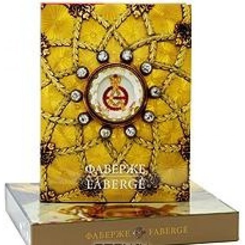 Faberge: Treasures of Imperial Russia by Geza Von' 'Habsburg (2005-08-02)