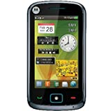 Motorola SM2803AY1R8 EX122 Unlocked Phone with Touchscreen, 3 MP Camera and FM Radio – International Warranty – Steel Grey