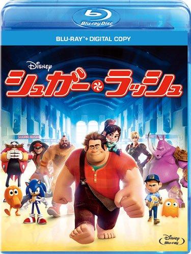 シュガー・ラッシュ ブルーレイ(2枚組/デジタルコピー付き) [Blu-ray]