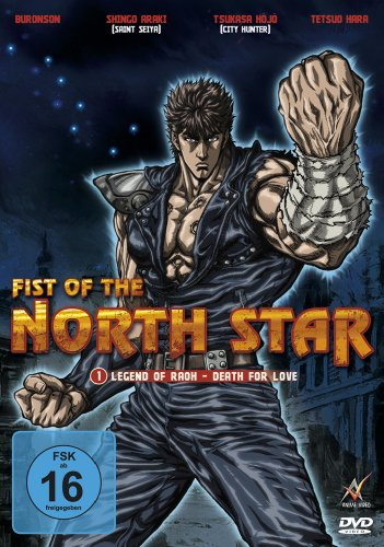 Fist Of The North Star - Chapter 1: Legend of R. [Import allemand]