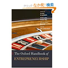The Oxford Handbook of Entrepreneurship (Oxford Handbooks in Business & Management)