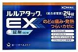 【指定第2類医薬品】ルルアタックEX