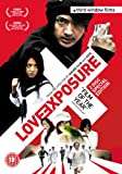 Love Exposure (2 discs) [DVD] [2007]