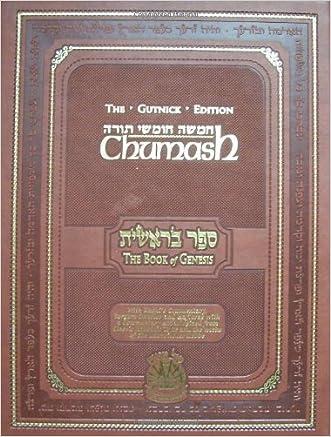 Chumash: The Gutnick Edition - Book of Genesis - Kol Menachem (Full Size) written by Rabbi Chaim Miller