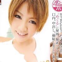 アダルト3枚パック355 おっぱいSP  【DVD】GHP-355