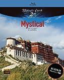 Image de Mystical Tibet [Blu-ray]