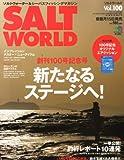 SALT WORLD (ソルトワールド) Vol.100 2013年6月号