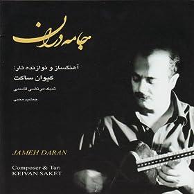 Amazon.com: Raqs-e-Parvaneh: Keyvan Saket: MP3 Downloads