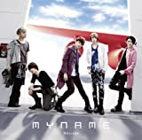 I Want To-MYNAME