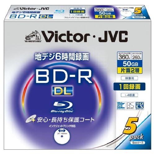 ビクター 映像用ブルーレイディスク 1回録画用 片面2層 50GB 4倍速 保護コート(ハードコート) ワイドホワイトプリンタブル 5枚 BV-R260NW5