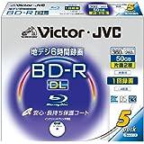 ビクター 日本製 映像用ブルーレイディスク 1回録画用 片面2層 50GB 4倍速 ハードコート ワイドホワイトプリンタブル 5枚 BV-R260NW5