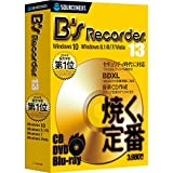 Bs Recorder