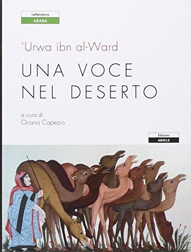 una-voce-nel-deserto-testo-arabo-a-fronte-letterature-testi
