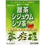 井藤漢方製薬 甜茶・シジュウム・シソ茶 3g×30袋