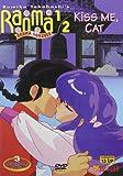 Ranma 1/2 - Ranma Forever - Kiss Me, Cat (Vol. 3)