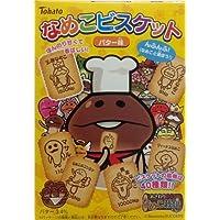 なめこビスケット バター味 6個入 BOX (ビスケット)