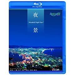 ��i Wonderful Night View ���فE���M�E�_�ˁE�֖�C���E����E���l [Blu-ray]