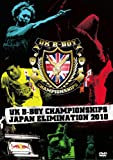 UK B-BOY CHAMPIONSHIPS JAPAN ELIMINATION 2010 [DVD]