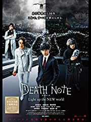 DEATH NOTE デスノート Light up the NEW world