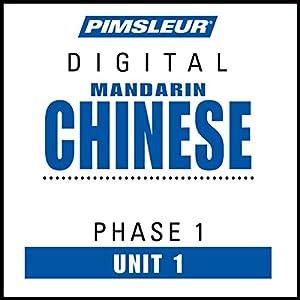 Chinese (Man) Phase 1, Unit 01 Audiobook