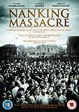 Nanking Massacre [DVD]