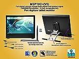 Yiynova MSP19U+V5 Tablet Monitor, 2 Pen Kits, DVII Input, Analog/Digital Dual Engine (Mac & Windows & Linux)