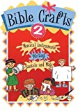 img - for Bible Crafts: Bible Times: Musical Instruments, Writing, Baskets And Mats (Bible Crafts (Candle Books)) by Neva Hickerson (2006-03-15) book / textbook / text book