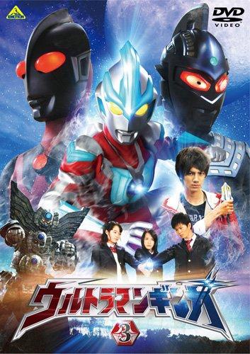 ウルトラマンギンガ 3 [DVD]