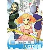 Campus Notes - forget me not. [同人PCソフト]